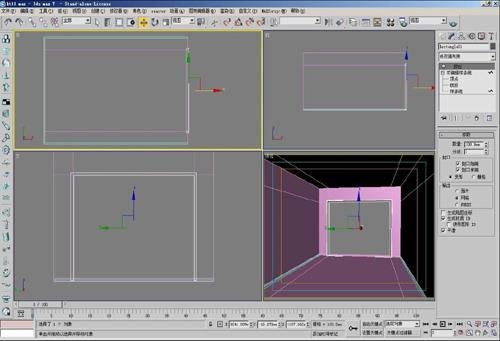 3dmax客厅效果图完整制作流程
